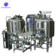 200L,2000L two-stage yeast propagation tankbeer brewing equipment