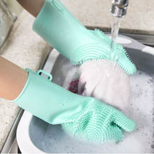 B1 Silicone Magic Glove For Dishwashing, Latex Free Dishwashing Glove, Silicone Dishwashing Gloves