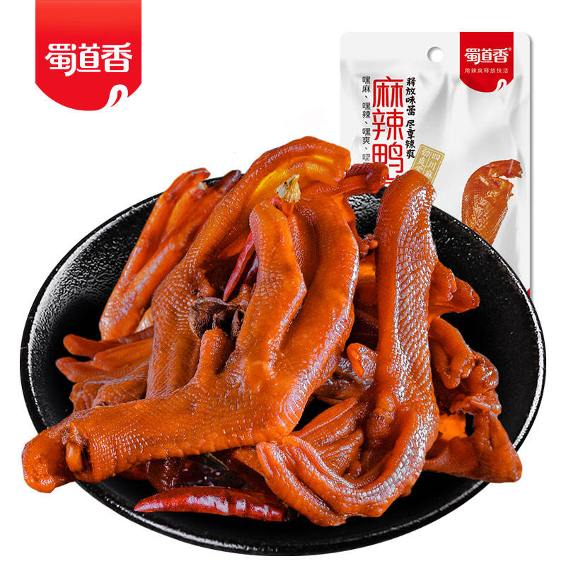 ShuDaoXiang Hot Spicy Braised Duck Feet OEM Spicy Snacks 28g Yazhang Chinese Duck Wholesale Duck Feet