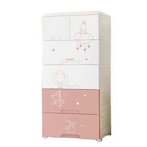 5-layer baby cupboard plastic drawer storage cabinet for clothes toys