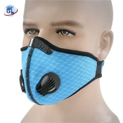 Wholesale fashion In stock Training face protector