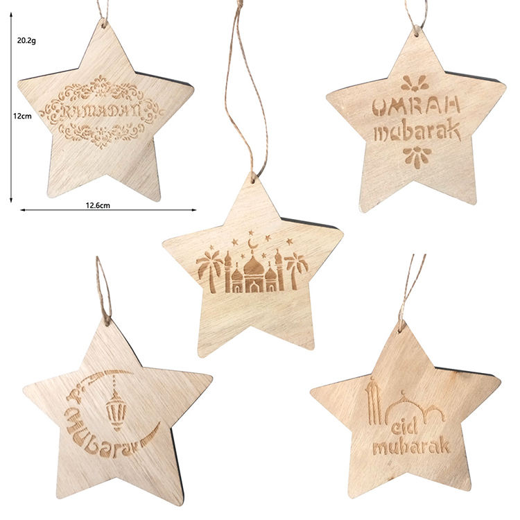 Wooden Islamic Environmental Protection Material Ramadan Festival Five-Pointed Star Carved Pattern Small Pendant Wooden Crafts