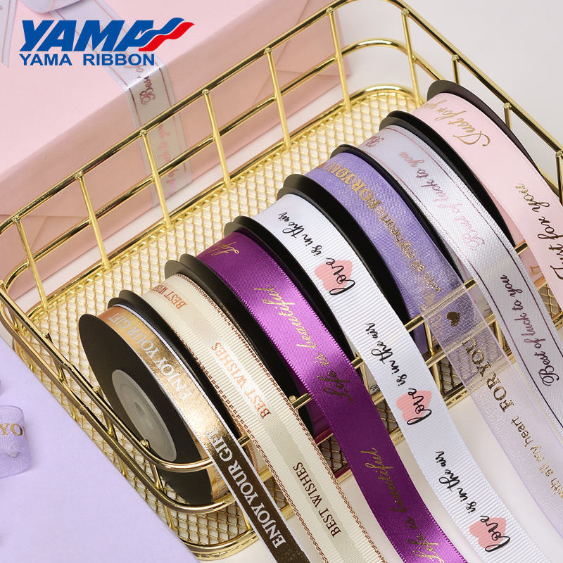 YAMA factory customized sizes brand logo pattern printed ribbon