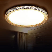 Simple living room lighting LED wooden ceiling light modern ceiling light