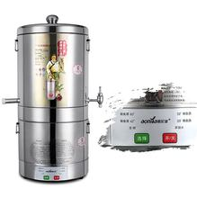 Brewery And Home Full Automatic Making Machine Wine Brewing Equipment