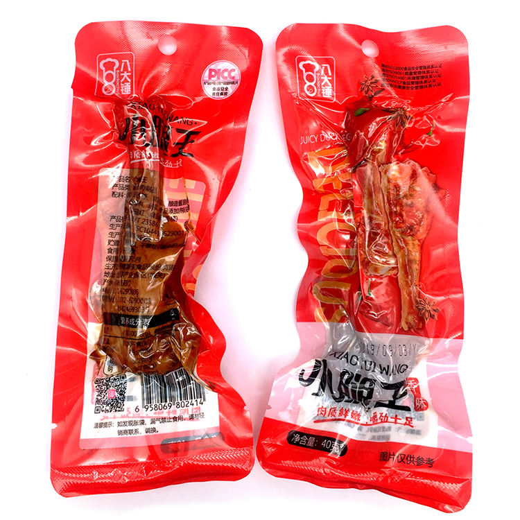 All natural spices Spicy duck leg manufacturer