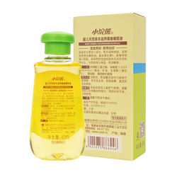 Factory wholesale private label efficient moisturizing baby olive oil