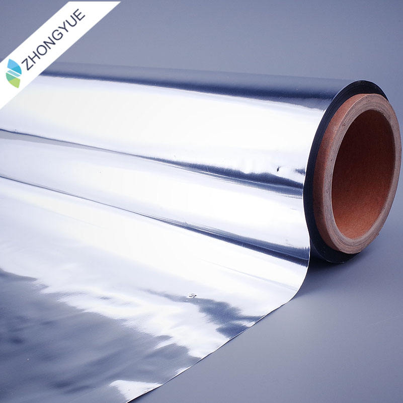 12 micron aluminized mylar/ MPET film apply for lamination