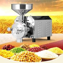 quick shipping mini Whole grains commercial wheat flour mill price