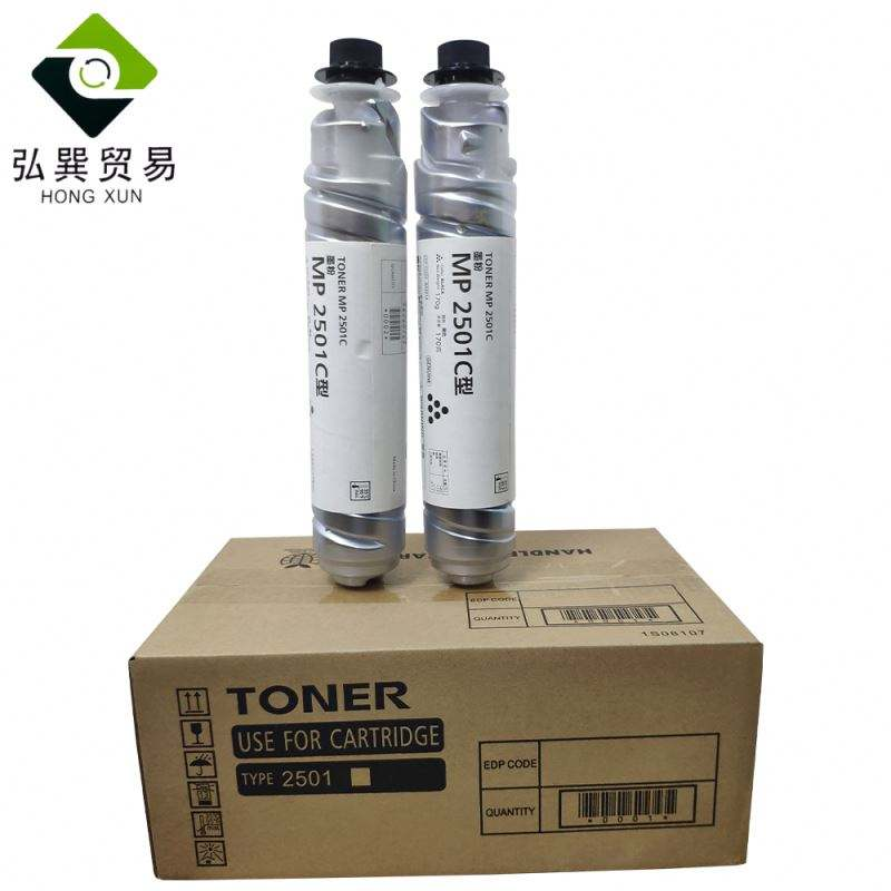 Factory custom made Compatible Toner with quality assurance for Savin MP2501SP