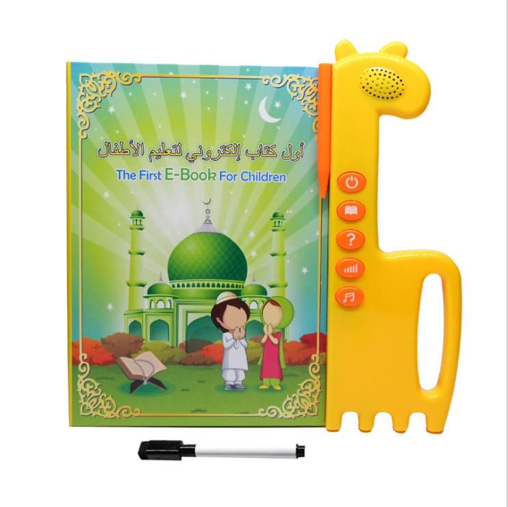 Muslim Islamic Arabic and English QURAN LEARNING TABLET E-BOOK DRAWING PAD MUSICAL TOY