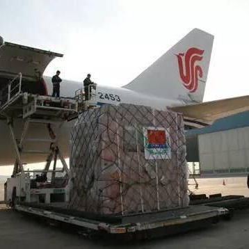 International air transport service from China to Georgia warehouse, trade terms include FOB/EXW/CIF