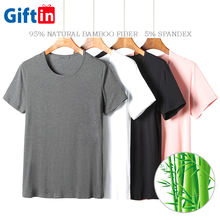 Summer 95% bamboo 5% spandex blank t shirt bamboo cotton tshirt dry fit stretch mens round neck t shirt