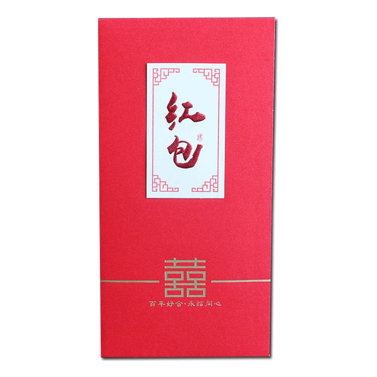 Tùy chỉnh trung quốc năm mới túi màu đỏ phong bì với thiết kế in ấn