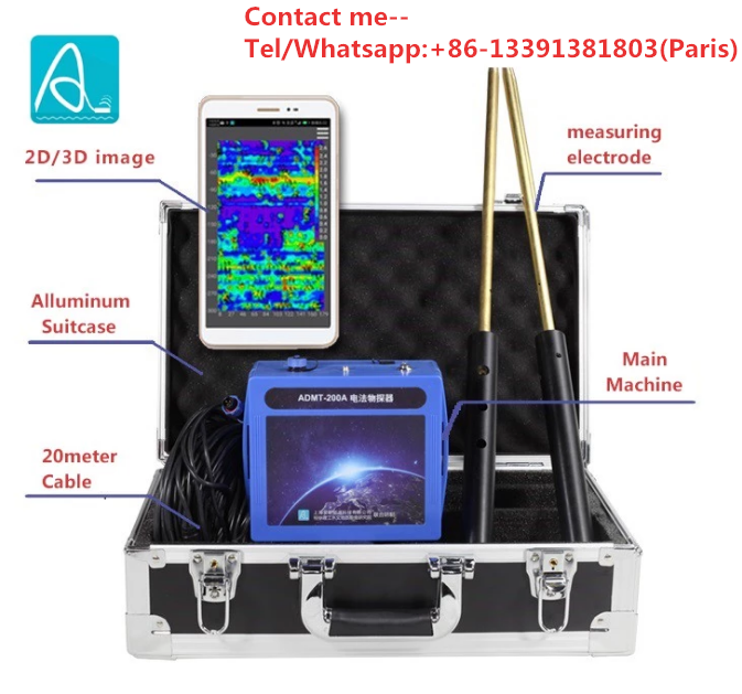 high efficient gold detector with optional accessory of wireless sensor