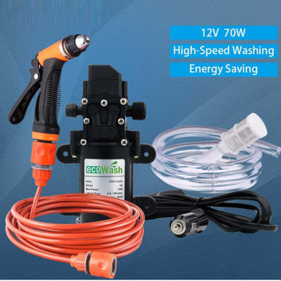 Hot selling portable dc 12V electric handheld high speed pressure multifunction car auto water spray washer