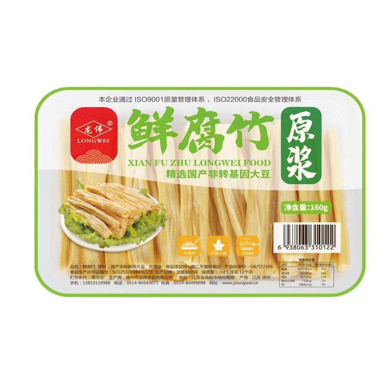 Dried beancurd sticks 160g/bag