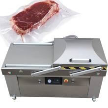 maquina envasadora al vacio industrial doble sellado de alimentos carne en china vacuum packing machine