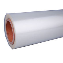 Support Custom Printing Plastic BOPP/Pet/MPET Laminating Film for Food Medical and Cosmetic Packaging