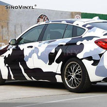 SINOVINYL Removable Camouflage Wrapping Sticker For Car Decoration