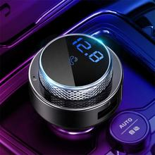new design car bluetooth fm transmitter,car charger mp3,handsfree bluetooth car kit
