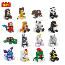 COGO Mini Animal Action FigureToys 3D Puzzle Plastic Building Blocks Toys