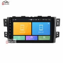 "Android 9 ""Full Touch Ips Auto Multimedia System for Kia Borrego Mohave 2008-2012 Auto Radio gps Navigation"