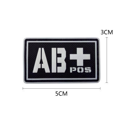 Blood Type OEM Sweater Garment Repair Animal Clothing Logo Badge 3D PVC Rubber Patch Tactical Patches
