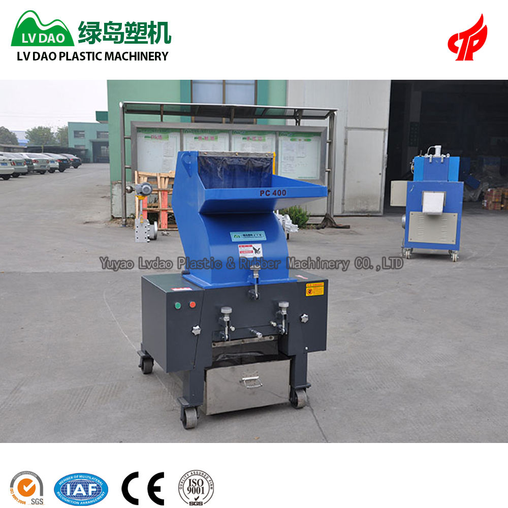 Strong Force 15kw Plastic Shredder Grinder Crusher Machine