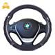 China car accessories pvc sequin carbon fibre car steering wheel cover