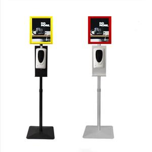 אוטומטי סבון dispenser ג 'ל/touchless sanitizer יד dispenser/ג' ל dispenser stand עם חיישן