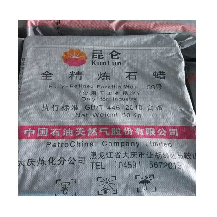 bulk Paraffin Wax supplier from China for sale