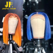 JP Factory Price Cuticle Aligned 100% Unprocessed Bob Wig,Wholesale Virgin Human Hair Bob Wigs,Lace Front Short Human Hair Wigs