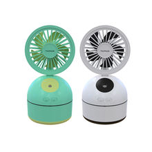 2019 USB spray fan Bedroom office desktop humidifying fan Outdoor portable charging cooling for summer