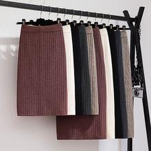60-80CM Elastic Band Women Skirts Autumn Winter Warm Knitted Straight Skirt Ribbed Ribbed Mid-Long Skirt