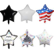 18inch Black Foil Star Foil Balloon for Adult Party Valentines Day Decor
