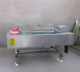 Large capacity Automatic Continuous Rotating Belt Type Food Vacuum Pack Machine for cheese and sea food