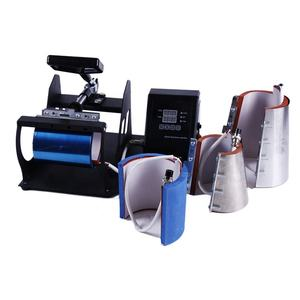 high quality 4 in 1 mug heat press machine,digital cup mug heat transfer press machine sublimation,heat mug press machine