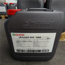 Aircol HV 100 Vacuum Pump Oil