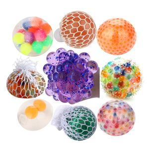 Slime Zachte Squeeze Speelgoed Stuiterende Stress Ballen Water Tpr Druif Pull Stretch Relief Mesh Squishy Bal
