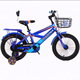 NEW bicicleta PHOENIX bicycle 16 inch CHILDREN BICYCLE WITH GOOD QUALITY KIDS BIKE