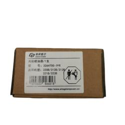 Green Power Common rail injection best price original quality 3264700