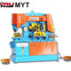 High-quality sheet metal processing machine, Q35-Y Hydraulic Iron workers