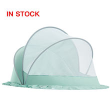 Portable Folding Designer Outdoor Baby Nest Crib Bed Anti Insect Baby Bed Mosquito Net Fabric