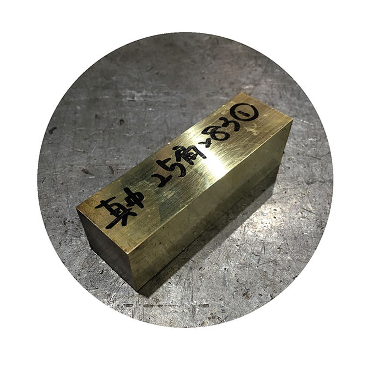 Japan High quality various sizes wholesale copper ingots for sale