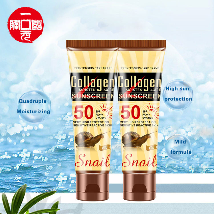 Best quality full body face waterproof snail white sunscreen