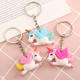 Cartoon Colorful Unicorns Key Chain horse silicone keychain Figure Charms Key ring Jewelry women men