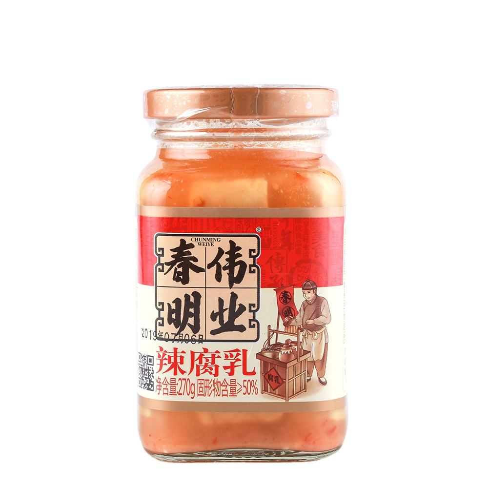 Quality guarantee 270G fermented bean curd spicy sauce soybean curd for sale Hot Pot Condiments hot pot seasoning