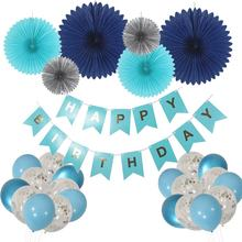 2020  wholesale fancy New collection Top Quality decoration  kit with balloon, flag garland, paper fans for Birthday party