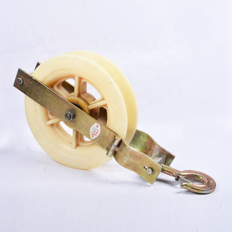 Sheave Hook Cable Roller Wheel pulley Nylon Aluminium alloy Single Stringing Block